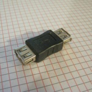 Adattatore USB A Femmina-Femmina